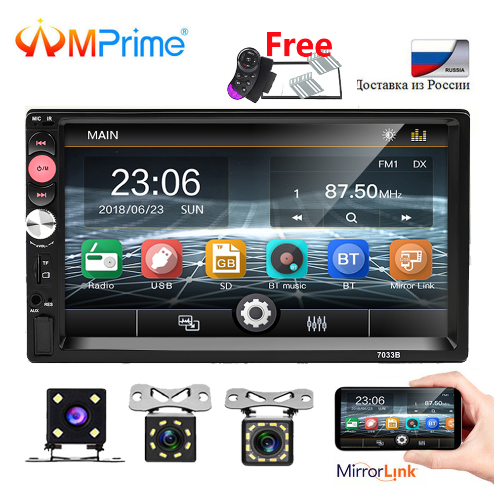 AMPrime 2din Car Radio 7 Touch mirrorlink Android Player Subwoofer MP5 Player Autoradio Bluetooth Rear View