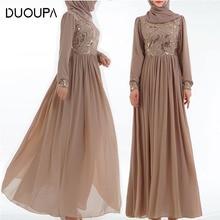 Купить с кэшбэком 2019 New Fashion High-end 3D Embroidery Abaya Elegant Adult Muslim Women's Robe Middle East Abaya Dubai Kaftan Islamic
