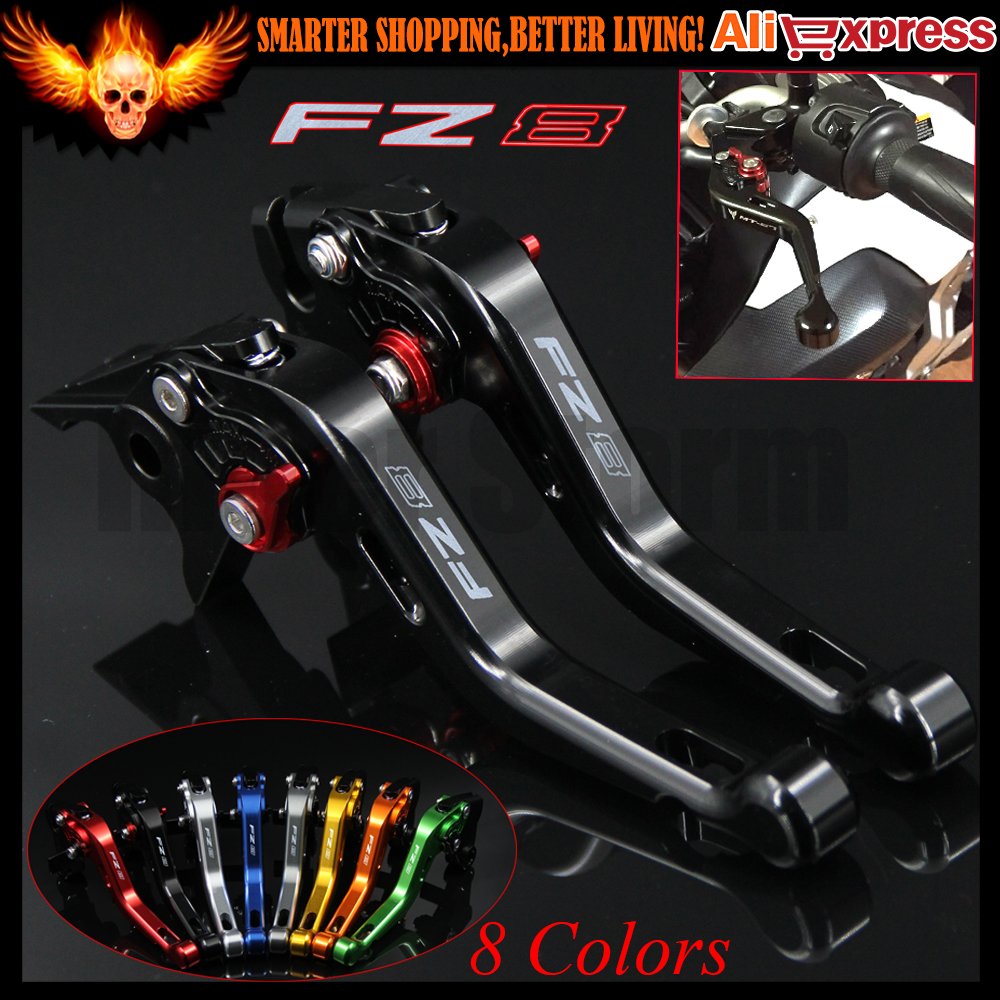 Laser Logo (FZ8) 8 Colors Black CNC Aluminum Motorcycle Short Brake Clutch Levers for Yamaha FZ8 2011 2012 2013 2014 2015 for bmw r1200gs adventure lc 2014 2016 2015 one pair cnc motorcycle brake clutch levers short 10 colors aluminum alloy