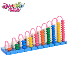 DANNIQITE Wooden Math toys Abacus Counting Beads Calculate Educational study article Suitable for students and children