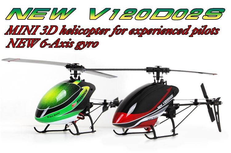 NEW V120D02S 02