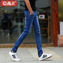 2016 Man skinny Pencil Pants Full Length Solid Pockets font b Jeans b font fashion denim