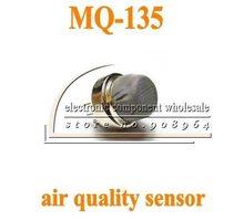 Флуоресцентный Датчик качества воздуха флуоресцентный датчик MQ135, датчик, модуль обнаружения опасных газов, бесплатная доставка