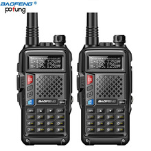 2pcs 2020 BAOFENG BF-UVB3 PLUS 8W High Power UHF/VHF Dual Band 10KM Lo