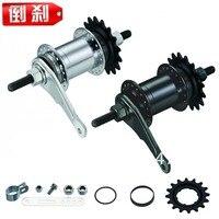 Taiwan G FRLCON fixed gear Cr Mo steel foot brake hubs bicycle brake down hubs