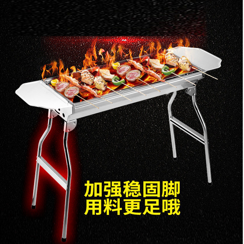 Household stainless steel Camping BBQ portable outdoor grill Folding charcoal barbecue tools Roasting Brazier stove Picnic oven 3 5 people outdoor picnic thick stainless steel barbecue grill portable folding grill barbecue tools