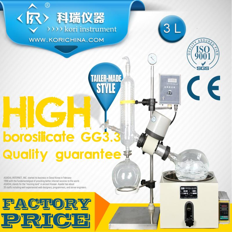 China 3L  Vacuum distillation Rotary evaproator /rotovap price with Stainless steel water oil bath 20l rotation evaporator rotovap with vertical condenser with heat water bath with rotary reveive flask for lab distillation dry