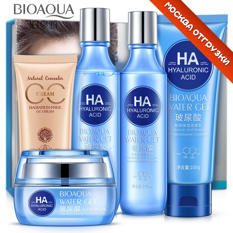 BIOAQUA Hyaluronic Acid Skin Care Set Hydrating Foundation CC Cream Moisturizing Gel Emulsion Toner Facial Cleanser 5pcs/lot the beauty salon hyaluronic acid white super hydrating facial massage cream 500 grams
