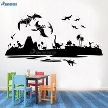 Jurassic Park World Dinosaur Landscape T-Rex Kids Room Decor Vinyl Wall Sticker B616