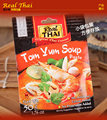 Free Shiping 5bag*50g Thailand imported Real Thai soup tom Yam soup Paste / 50g sea food Suanla soup