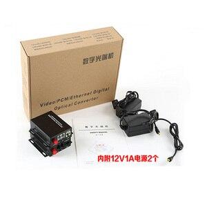 Image 5 - Convertisseur de médias optiques de Fiber de téléphone de voix de PCM de 2 canaux de haute qualité avec le mode unique dethernet FC 20Km