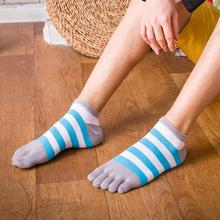 Fashion Men s Five Toe Cotton Socks Pure Youthful Style Finger Socks Breathable Physical Erexcise Popular