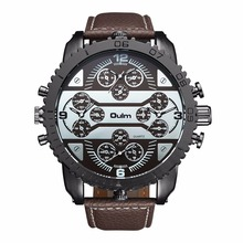 цена на HP3233 Brand Oulm High Quality Men Watches Quartz Watch Male Wristwatch New With Tags Buckle Leather Fast Shipping Alloy