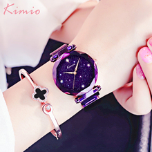 Kimio Brand Luxury Women Watches Minimalist Starry Sky Magnet Buckle Fashion Ladies Watch Waterproof Quartz Relogio Feminino luxury brand kimio fashion ladies genuine leather women watches relogio feminino women s watches waterproof quartz watch clock