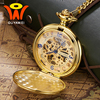 Ouyawei Luxury Gold Mechanical Hand Winding Pocket Watches With Chain Skeleton Transparant Men Clock Necklace Pocket