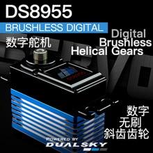 DualSky Servo DS8955 74g @7.4V Digital servo Brushless standard