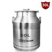 30 liter Capactity Stainless Steel Brew Tun Fermenter Wine Barrels Fermentation Kettles