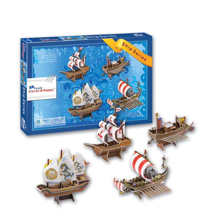 Candice guo! 3D puzzle clever & happy paper model DIY assemble toy ship series 4 mini boat birthday Christmas gift 1set