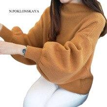 N. POKLONSKAYA, зимние женские свитера большого размера,, модные пуловеры «летучая мышь», Свободный вязаный утолщенный свитер, женский джемпер, топы
