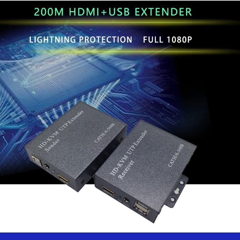1080p 200m HDMI KVM UTP  Extender  With USB Port For DVR/HDTV HDMI USB KVM Extender Over Cat5 Cat6