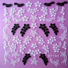 5 шт. наклейки для ногтей, наклейки для ногтей лак для ногтей наклейки с объемным наклейки 3D маленькие снежинки #1109