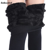 2016 Autumn And Winter Fashion Women S Plus Cashmere Tights High Quality Knitted Velvet Tights Elastic