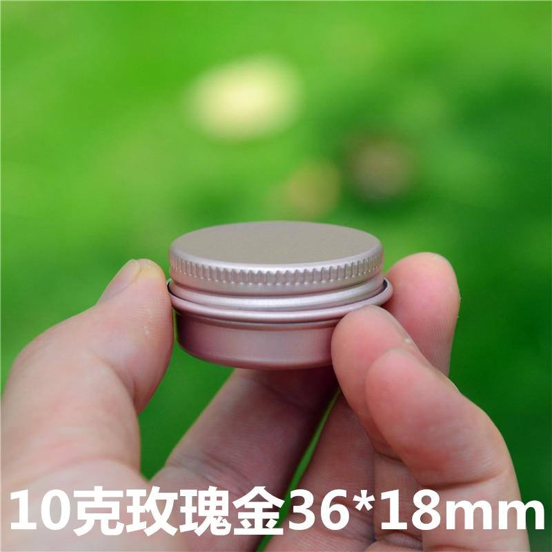 100pcs lot 10g Gold Rose Empty Aluminum Cream Jar Tin Cosmetic Lip Balm Container 10ml metal