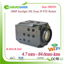 2MP FULL HD 1080P IP Wifi PTZ Network Camera Module CCTV Starlight Colorful Night Vision Sony IMX291 18X Optical Zoom RS485 1080p ip camera ptz 2mp 10x optical zoom cctv ip cameras module onvif low illumination block cctv camera module for uav