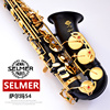 France Selmer 54 Black Nickel Gold Saxophone Alto Eb Sax Mouthpiece High Quality Sax 54 Instruments