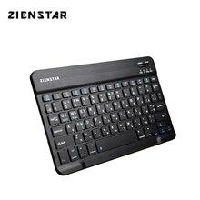 Zienstar Ultra Fino Teclado Russo Sem Fio Bluetooth para o IPAD, MACBOOK, LAPTOP, Computador PC e Tablet, bateria recarregável