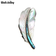 Wuli&Baby Natural Shell Feather Brooches For Women And Men Classic Feather Banquet Broche New Year's Gifts