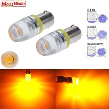 2 x BA9S T4W BAX9S H6W BAY9S H21W Car LED Indicator Lamp Interior Dome Map Light Side Wedge Marker Bulb Amber Yellow 6V 12V 24V