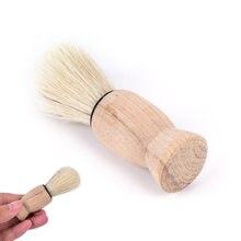 1 pz Pennello Da Barba Professionale Manico In Legno Peli di Tasso Barba  Pennello Da Barba per Gli Uomini Regalo Baffi Strumento. 18352379bcca