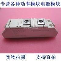 https://i0.wp.com/ae01.alicdn.com/kf/HTB11zUINVXXXXanXpXXq6xXFXXXW/SKKD81-12-81A1200V-rectifier-DIODE-โมด-ล.jpg