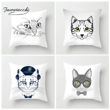 Fuwatacchi Cute Animal Painting Cushion Cover Cartoon Cat Avatar Pillow Decor Home Sofa Chair Decorative White Pillowcase