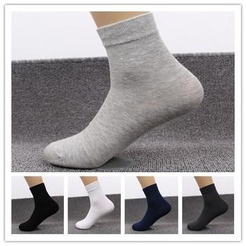 Ανδρικές κάλτσες βαμβακερές καλής ποιότητας 10 ζευγάρια νούμερο 43-46