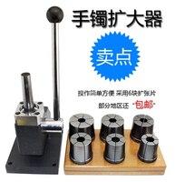 Ювелирные инструменты, браслет увеличители, ювелирных изделий инструмент, goldsmith инструмент и оборудование