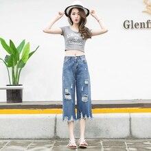 2016 новый Хан ван кисточкой отверстие семь джинсы широкую ногу повседневные брюки женские свободные заусенцы нищий