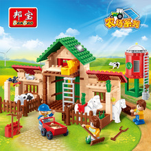 building block set compatible with lego farms Feeling happy ranch 3D Construction Brick Educational Hobbies Toys for Kids