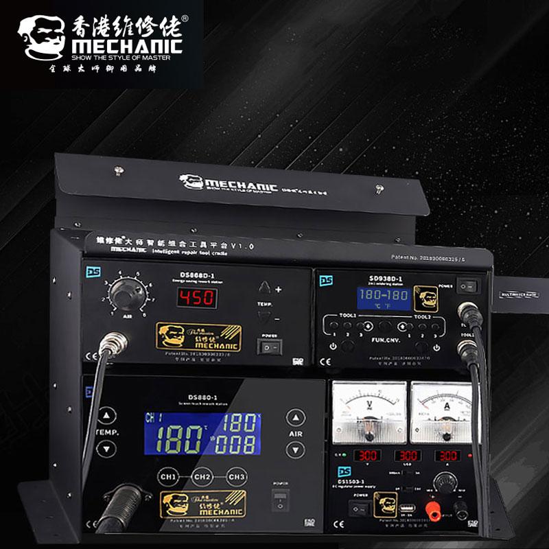 Механик 4 в 1 смартфон ремонт платформы паяльная станция air gun мощность комбинации комплект
