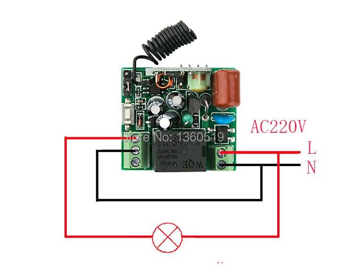 AC220V -1