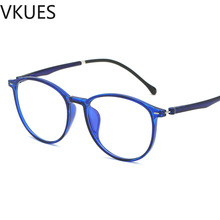 VKUES Blue Light Glasses TR90 Ultralight Computer Anti Ray Blocking Radiation Trendy Unisex Decorative Flat Goggles
