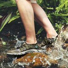Кроссовки cungel мужские летняя походная обувь дышащая сетчатая