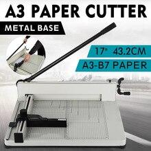 Сверхмощный Сталь 17 «промышленный A3 гильотина для резки бумаги идеально металлическое основание лом бронирование промышленных 400 листов