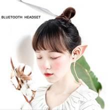 Bluetooth Elf Elves Ear Fones De Ouvido Fone de ouvido Fones De Ouvido-Elegante Design Ultra-Macio Com Fio de Fadas Cosplay Espírito do fone de Ouvido