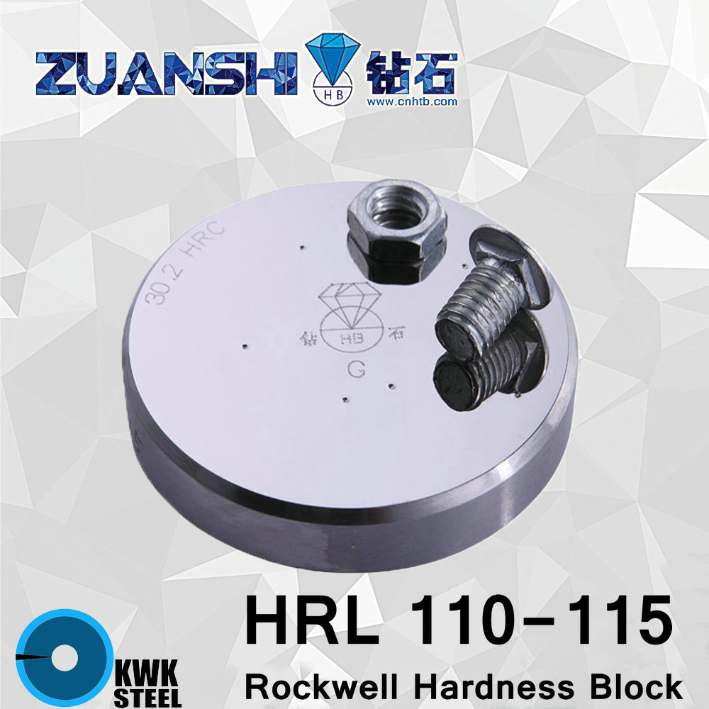 Rockwell Hardness HRL110-115 Metallic Rockwell HRL Hardness Reference Blocks Hardness Test Standard Block Hardness Tester rockwell
