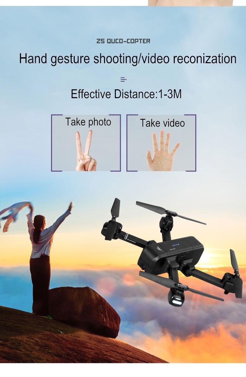 GPS DRONE (5)