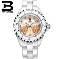 Switzerland Brand Women Bracelet Watch Quartz High tech Ceramic Wristwatch Moving Crystal Balls Watch Shell Eiffel Tower Montre