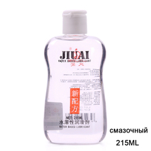 Female Sex Orgasm Lubricant 215ML Water-soluble Lubrication Personal Oil Sexual Anal