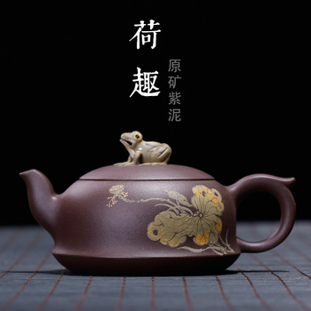 Yixing Purple Sand Teaware Ore Mine Purple Mud Hexi Teapot Frog Teapot Wholesale and Retail Delivery